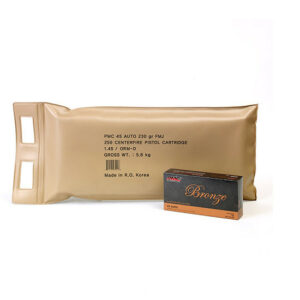 PMC 45A 45 ACP Battle Pack Ammo